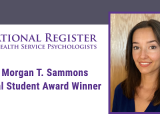 Zanjbeel Mahmood Named 2020 Morgan T. Sammons Doctoral Student Award Winner